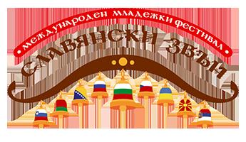 MMF Slavqnski Zvan