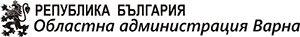 Под патронажа на Областния Управител на Област Варна господин Стоян Пасев.