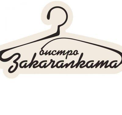 logo zakachalakata